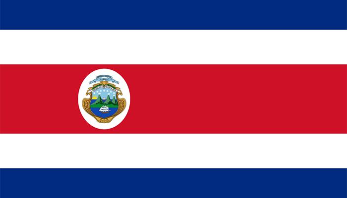 Música de clasificados a Rusia 2018: Costa Rica