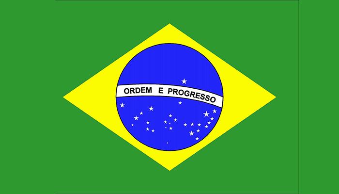 Música de clasificados a Rusia 2018: Brasil