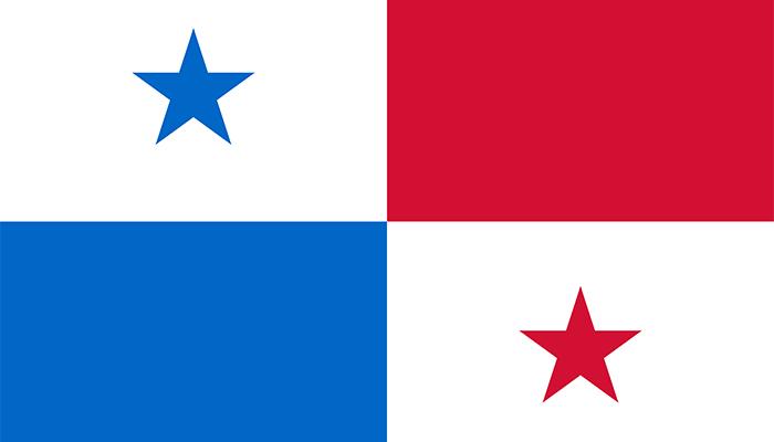 Música de clasificados a Rusia 2018: Panamá