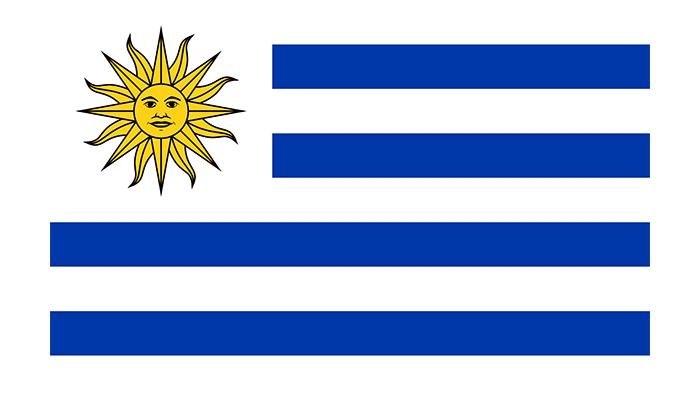 Música de clasificados a Rusia 2018: Uruguay